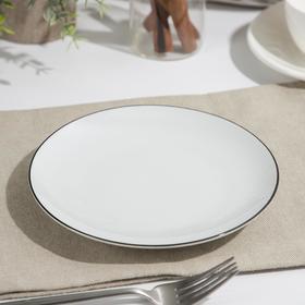 Тарелка мелкая «Палитра. Универсал», d=17,5 см