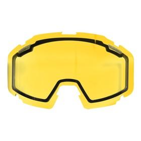Линза двойная FXR Pilot, цвет Желтый, OEM 183114-6060-00