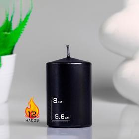 Свеча - цилиндр парафиновая, лакированная, черный металлик, 5,6×8 см