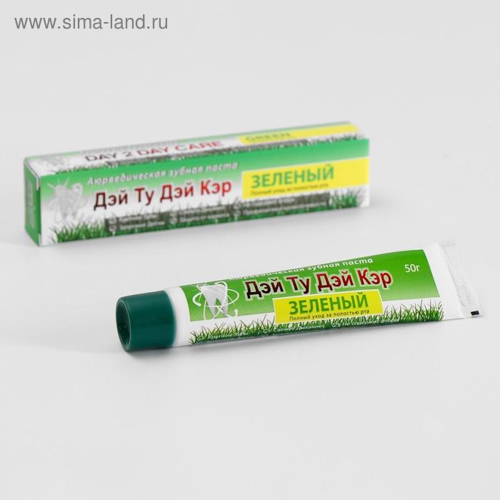 Зубная паста аюрведическая Дэй Ту Дэй Кэр Зеленый 50 гр