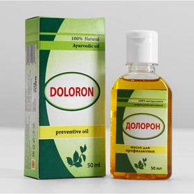 Аюрведическое масло Долорон, от простуды и для суставов 50мл.