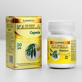 Карела «Самхита», общеукрепляющее средство, понижение уровня сахара и холестерина, 30 капсул