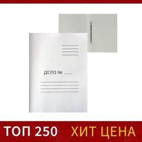 Скоросшиватель 'Дело', картон немелованный, 220г/м2, белый, пробитый, до 200л Ош