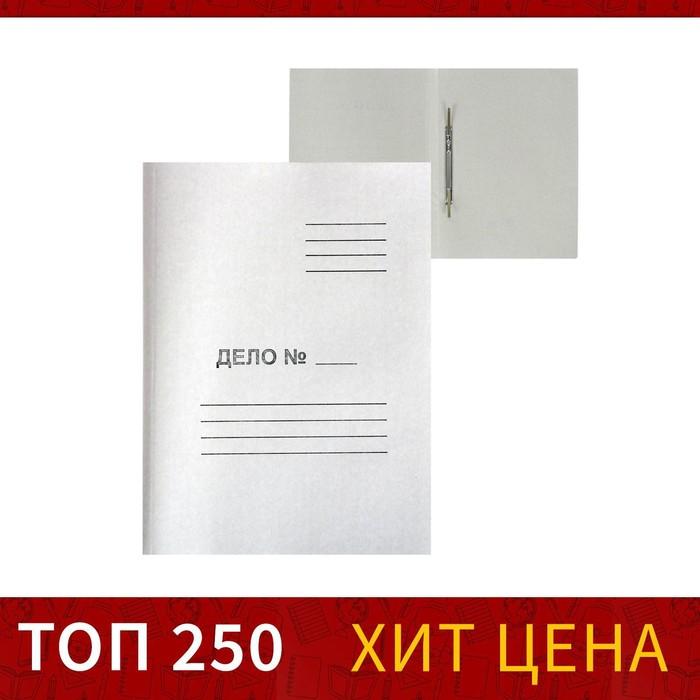 Скоросшиватель Дело, картон немелованный, 220гм2, белый, пробитый, до 200л