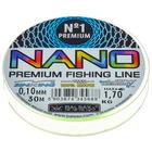 Леска BALSAX Nano Mix 0,10, 30 м