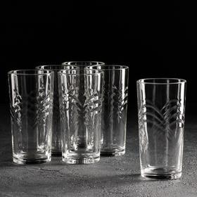 Набор стаканов ОСЗ «Сидней», 230 мл, 6 шт