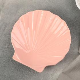 """Блюдо """"Ракушка"""" 16х16х2,5 см, цвет розово-оранжевый"""