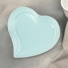 """Блюдо """"Сердце"""" 20,5х20х3 см, цвет мятный"""