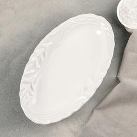 """Блюдо """"Колосок"""" 25х15х3,5 см, цвет белый"""