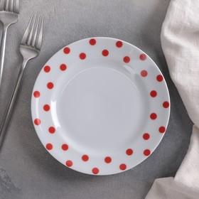 Тарелка мелкая «Горошек красный», d=17,5 см