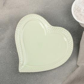 """Блюдо """"Сердце"""" 16х16х2 см, цвет зеленый"""