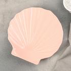 """Блюдо """"Ракушка"""" 20х20х3 см, цвет розово-оранжевый"""