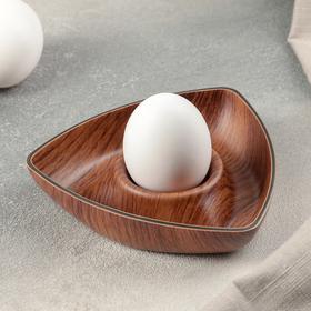 Подставка для яйца 11,5х2 см