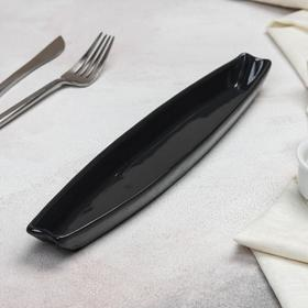 """Блюдо для оливок """"Лора"""" 30х5,5х2,5 см, цвет черный матовый"""
