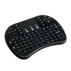 Мини-клавиатура LuazON BKB-1.0, беспроводная для ТВ, ПК и моб. уст-в, черная Ош