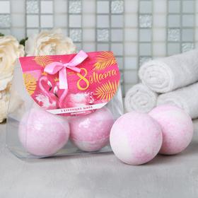 """Набор """"8 Марта, фламинго"""" 2 бомбочки для ванн, 260 г"""