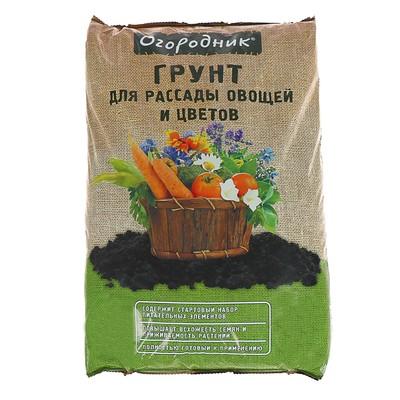 грунт для рассады огородник купить
