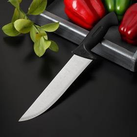 Нож поварской «Мечта повара», лезвие 20 см, цвет чёрный