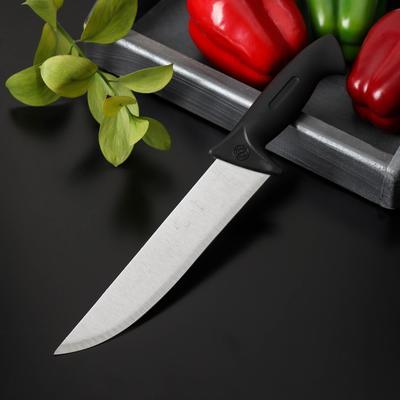 Нож поварской «Мечта повара», лезвие 20 см, цвет чёрный - Фото 1
