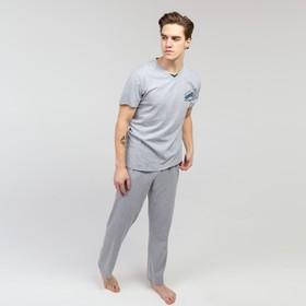 Костюм мужской (футболка, брюки) «Эрик», цвет серый, размер 46