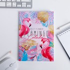 Ежедневник в тонкой обложке Flamingo Colada, А5, 80 листов