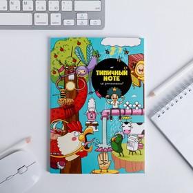 Ежедневник в тонкой обложке 'Picture' А5, 80 листов Ош