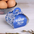 Пасхальная коробочка для яйца «Узоры»