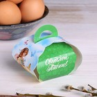 Пасхальная коробочка подарочная для яйца «Ангел»