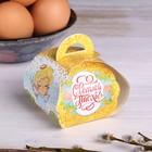 Пасхальная коробочка подарочная для яйца «Ангелок»