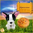 Игрушка-трансформер «Сладкие щенки», 11 см, МИКС - Фото 3