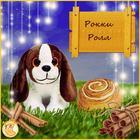 Игрушка-трансформер «Сладкие щенки», 11 см, МИКС - Фото 4