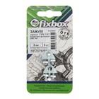 """Зажим троса DIN 741  3мм,2 шт """"Fixbox"""""""