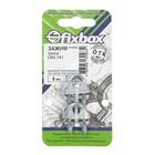 """Зажим троса DIN 741  6мм,2 шт """"Fixbox"""""""