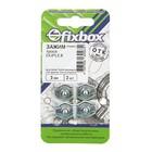 """Зажим троса Duplex  3мм,2 шт """"Fixbox"""""""