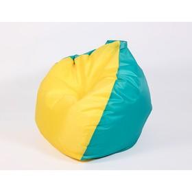 Кресло мешок «Кроха», ширина 70 см, высота 80 см, цвет жёлто-бирюзовый, плащёвка Ош