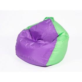 Кресло мешок «Кроха», ширина 70 см, высота 80 см, цвет фиолетово-салатовый, плащёвка Ош