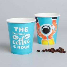 Стакан бумажный Coffee, 250 мл