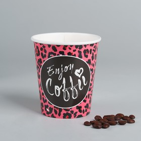 Стакан бумажный Enjoy coffee, леопард, 250 мл