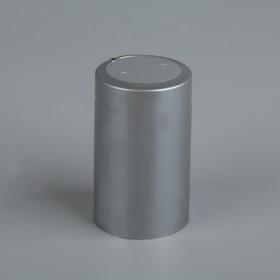 Термоусадочный колпачок 30×50, серебро с топ диском