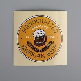 Наклейка на бутылку Handcrafted Bavarian beer, оранжевая