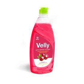 Средство для мытья посуды Velly 'Морозная клюква' 500 мл Ош