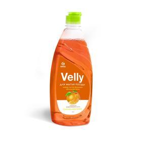 Средство для мытья посуды Velly 'Сочный мандарин' 500 мл Ош