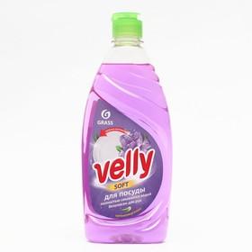 Средство для мытья посуды Velly 'Бархатная фиалка' 500 мл Ош