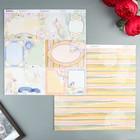 Бумага для скрапбукинга BoBunny - Коллекция «Harmony» - лист «Dragonflies»