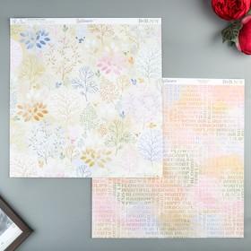 Бумага для скрапбукинга BoBunny - Коллекция «Harmony» - лист «Fragrant»
