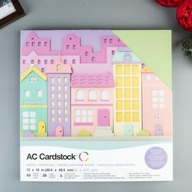 Набор текстурированного кардстока American Crafts -  «Pastels» - 30.5х30.5 см -  60 листов