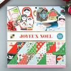 Набор бумаги для скрапбукинга DCWV - Коллекция «Joyeux Noel» - 30.5х30.5 см