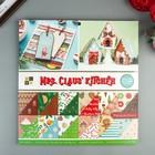 Набор бумаги для скрапбукинга DCWV - Коллекция «Mrs. Claus' Kitchen» - 30.5х30.5 см