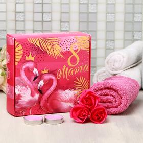 Подарочный набор '8 Марта. Фламинго', мыльные розы 3 шт., 2 свечи, полотенце Ош