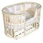 Детская кровать Oliver Gabriella 6 в 1, универсальный маятник, колесо, цвет слоновая кость